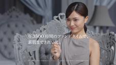 資生堂 日本 2020 灰色