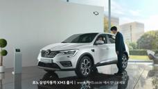 雷诺三星 XM3广告[韩国]
