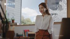 BON 便当广告[韩国]