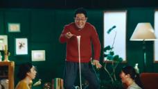 Kraft广告びうまモッツァレラ篇[日本]