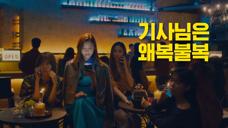 APP-KAKAOT广告[韩国][2020.10]