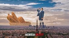 保健-保健品广告[韩国][2020.10]