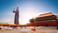 保健-能量饮品广告[韩国][2020.10]