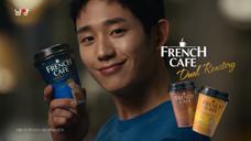 饮料-FRENCH CAFE 咖啡广告[韩国][2020.10]