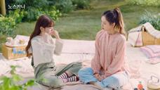医药-乳膏广告[韩国][2020.10]