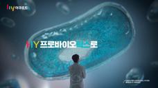 宣传-HY生物科技广告[韩国]