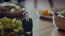 医药-降血脂药广告 (2)[韩国]