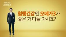 医药-降血脂药广告[韩国]