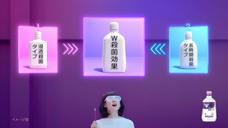 医药-モンダミンNEXT漱口水广告登場篇[日本]