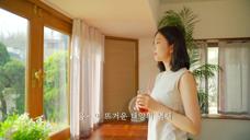 医药-365mc 减肥广告[韩国][2020.10]