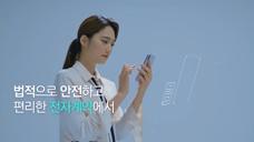通信-KT Paperless 广告[韩国][2020.10]