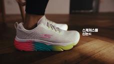 服饰-SKECHERS 运动鞋广告 BLANDING COMPORT 韩国 2020