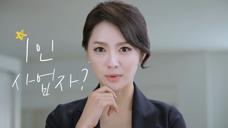 公益-生育保险广告[韩国][2020.10]