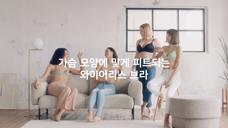 服饰-优衣库内衣 韩国 2020