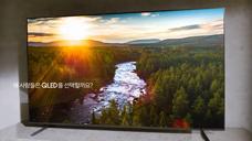 家电-三星 QLED 电视广告[韩国][2020.10]