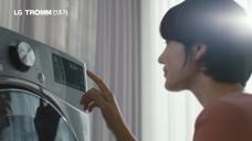 家电-LG DRYER 洗衣机广告 韩国2020