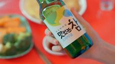 酒精-白薯蒸馏酒广告[韩国][2020.10]
