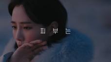 美妆-Dr.G 护肤品广告[韩国][2020.10]
