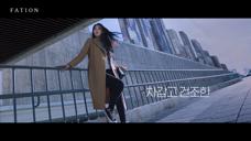 美妆-FATION 护肤品广告 韩国 2020