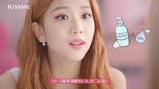 美妆-KISSME 睫毛刷广告[韩国][2020.10]