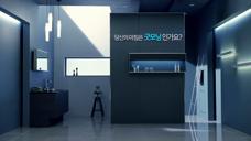 剃须刀广告 韩国2020