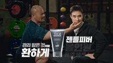 美妆-TONE UP ESSENCE 护肤品广告[韩国][2020.10]