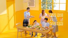 食品-KOREA PORK 韩国猪肉广告[韩国][2020.10]