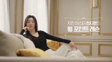 食品-全智贤BHC 炸鸡广告[韩国][2020.10]
