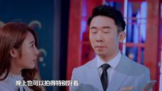 """数码-杨迪的最佳""""撩妹神器"""""""