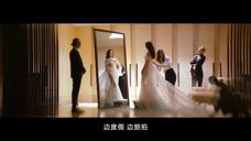 奶茶旅拍 广告片2020