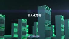 华为OXC改造助力运营商全光网2.0演进