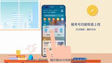 华为智慧助手 2020
