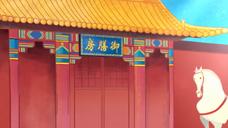 奥利奥×故宫食品联名动画