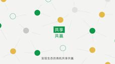 OPPO企业开发者平台宣传动画