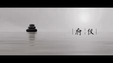地产-重庆金科宣传片[2020.11]