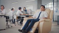 家居-芝华仕头等舱沙发-午休篇[2020.11]-样片酷 yangpiancool.com