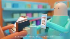 网商银行  3D