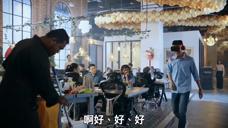 马来西亚搞笑贺岁 VR眼镜
