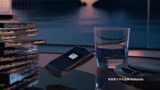 Motorola 折叠手机