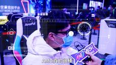 AMD中国 活动宣传
