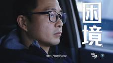宝马中国 2020感悟