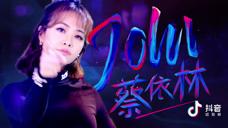 2019江苏卫视跨年明星片——蔡依林