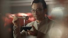 红米酒 大师篇