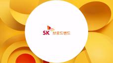 SK 电视广告