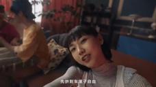 小鹅拼拼 腾讯社交电商