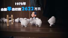 袁隆平Q版动画